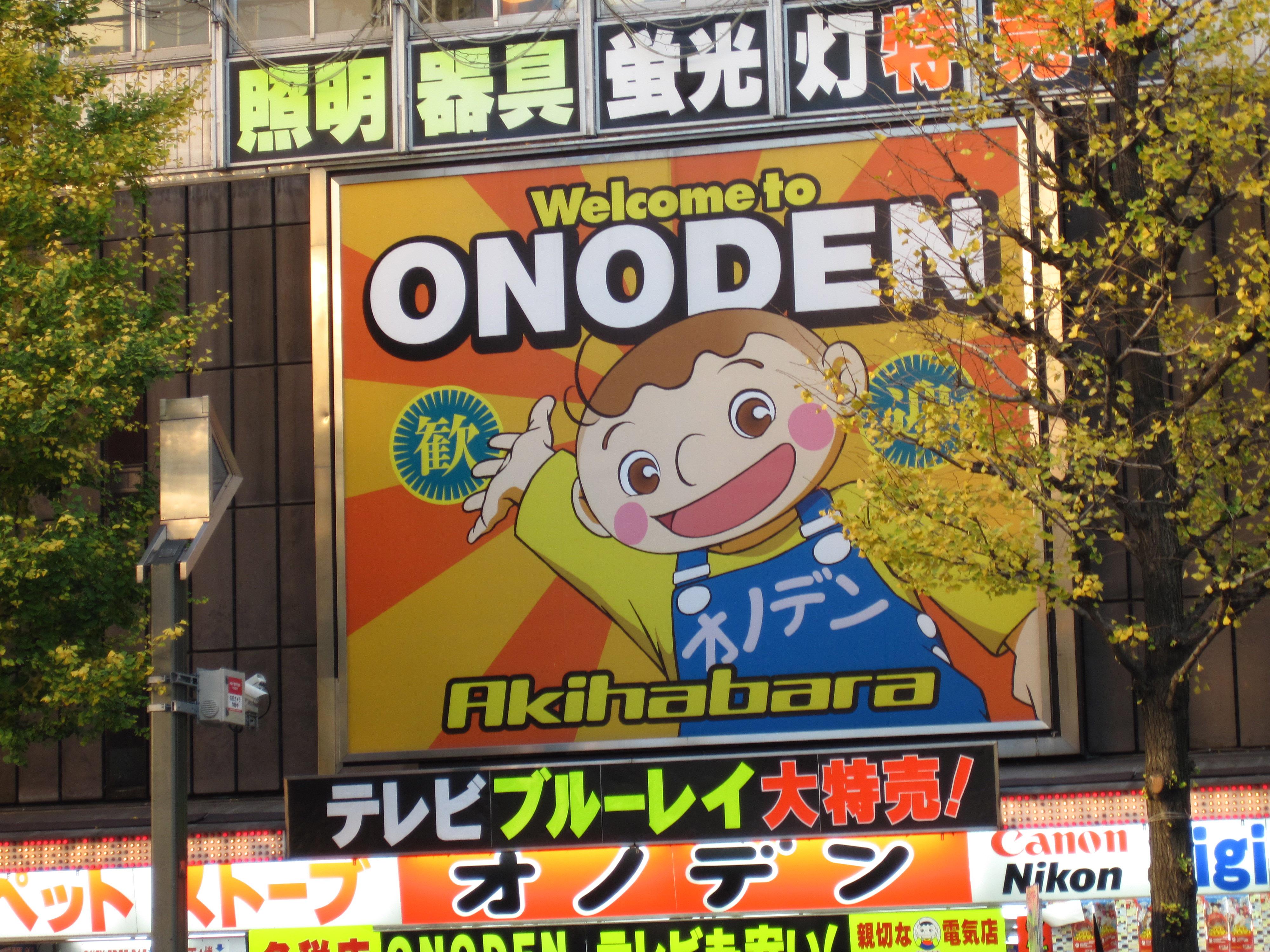 Akiba te da la bienvenida