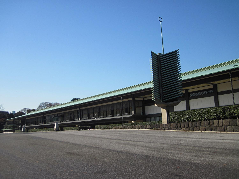 El salón de recepciones Chowaden del Palacio Imperial de Tokio