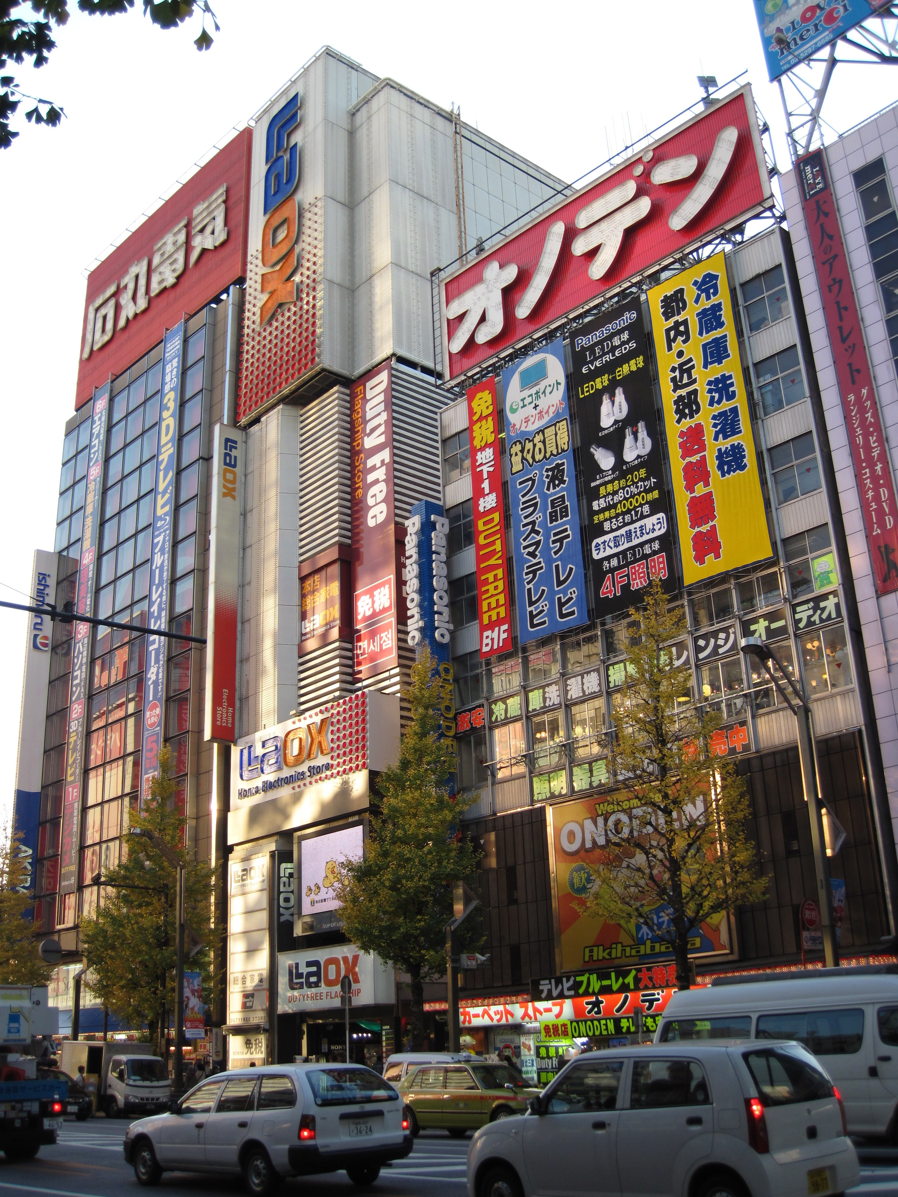 Vista de Akihabara