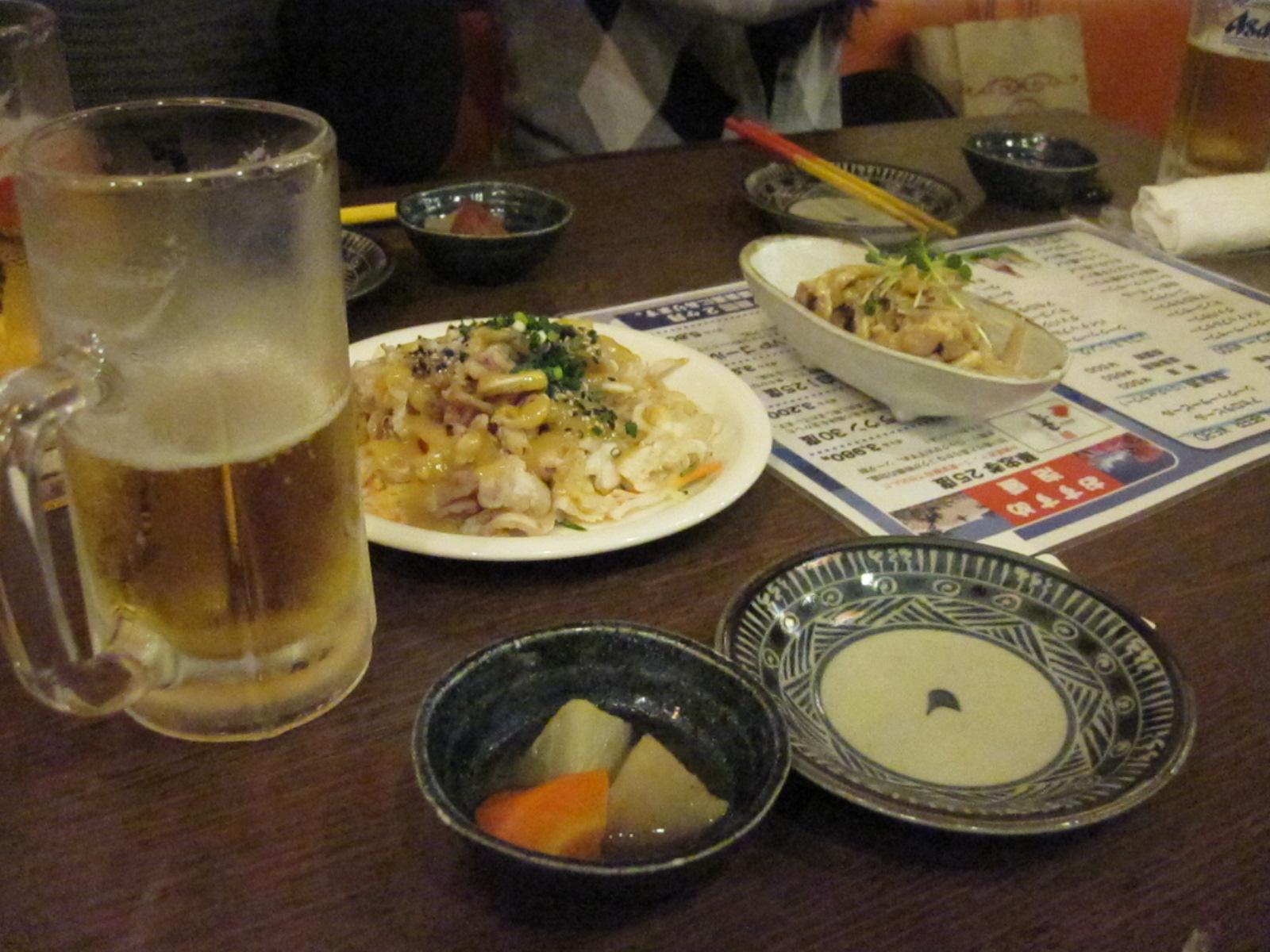 Orejas de cerdo, estilo Okinawa