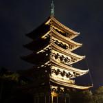 Pagoda de cinco pisos del templo Kofuku-ji, Nara, Japón