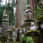 Cementerio de Koya-san, Japón