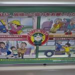 Conducta en el transporte