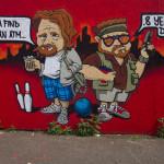 Mural del Gran Lebowski, Belfast, Irlanda del Norte