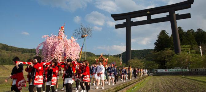 15 fotos que harán que sueñes con viajar a Kumano Kodo