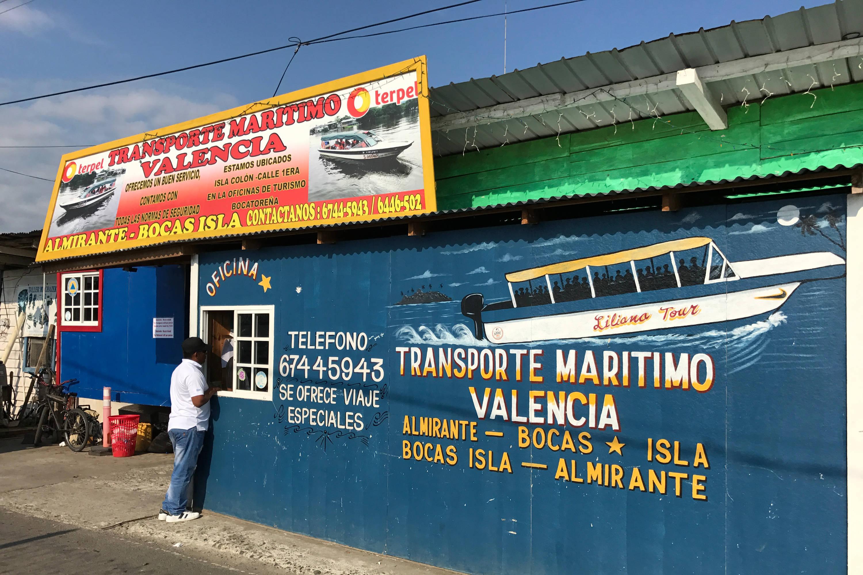 Muelle de Transportes Marítimos Valencia en Almirante, Bocas del Toro, Panamá
